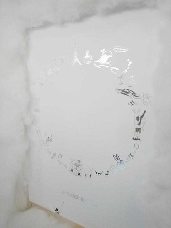 091101.jpg