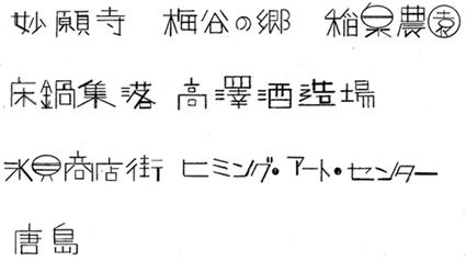 sotokoto_201303_3.jpg