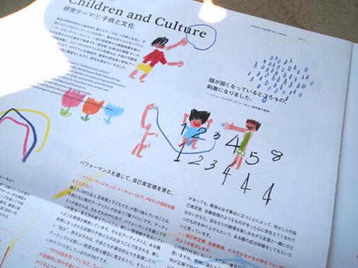 tokyo paper_2.jpg