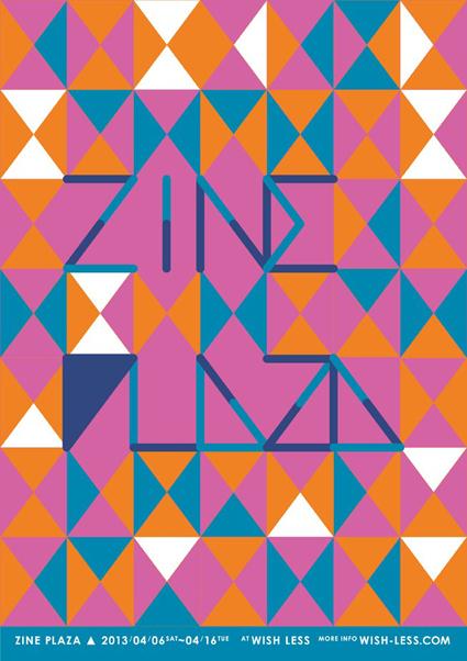 zine plaza_1.jpg